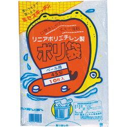 積水45型ポリ袋透明#11袋