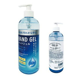 ハンドジェル アルコール洗浄タイプ ポンプ式500ml 3本セット