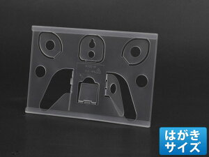 【ハガキサイズ】PCモニター上置きタイプ - W-301A 100個入り