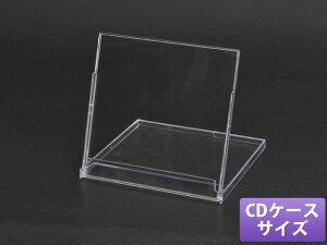 【CDサイズ】スクエアタイプ - SQ-203 100個入り