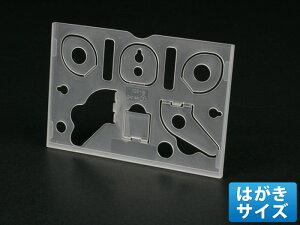 【ハガキサイズ】PCモニター上置きタイプ - W-301 100個入り