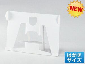 【ハガキサイズ】LIMEXタイプ - L-101 100個入り
