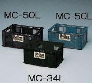 アイリスオーヤマ メッシュコンテナ ブラック MC-50L【返品・キャンセル不可】 232817