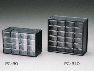 アイリスオーヤマ パーツキャビネット ブラック PC-310【返品・キャンセル不可】 239317