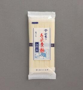 アイリスオーヤマ 手延素麺白瀧乃糸 250g 1セット(20点)【返品・キャンセル不可】 310588