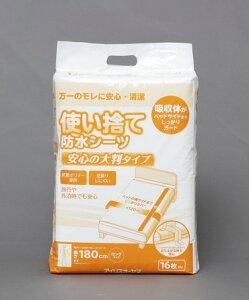 アイリスオーヤマ 使い捨て防水シーツ大判タイプ ロング32枚 TSS-L32【介護用品】【返品・キャンセル不可】 313539