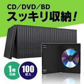 DVDパッケージケース 1枚用(14ミリ)黒(DD-6330) 100枚入り