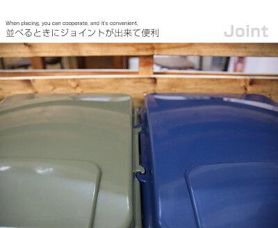 \送料無料/\3個セット/大容量連結ワンハンドジョイントペールアーミー調スタイル45L日本製W34.1×D45×H57.5cmごみ箱ゴミ箱分別アーミーベージュネイビーオリーブグリーン