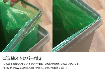 積み重ね大容量フラップ式ダストボックスOrbis:オルビススリム45Lキャスター付き蓋ストッパー付き約幅28×奥行45×高さ67cm【ごみ箱ふた付きダストボックススタッキング45L45lふた付前開き蓋付きプラスチック製くずかご分別ゴミ箱分別ごみ箱】