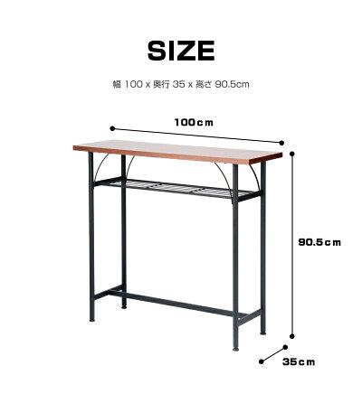 \送料無料/ヴィンテージカウンターバーテーブルタムテーブルTAMTABLEW100xD35xH90.5cm