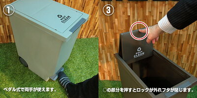こだわりアースカラースライドペダルペールScharf:シャルフ45L大口径キャスター付きふた付きペダル式キッチンダストボックスキャスター付きおしゃれ45リットル分別ごみ箱リビング生ゴミキャスター分別ゴミ箱分別ごみ箱
