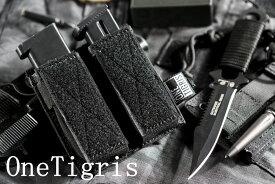 【送料無料】 送料無料 OneTigris トリプルピストルマグポーチ オープントップ タクティカルギア(ダブル型)