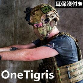【送料無料】 送料無料 OneTigris 耳保護付き メッシュ フェイスマスク ハーフマスク 曇らないフェイスガード サバゲー装備 コスプレ用