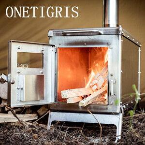 【送料無料】 送料無料 【2890ポイント発行中】OneTigris TIGER ROAR薪ストーブ 焚き火台 延長 耐熱ガラス シリーズテントウッドバーニングファーネス、パイプ&レザーグローブ付き アウトドア