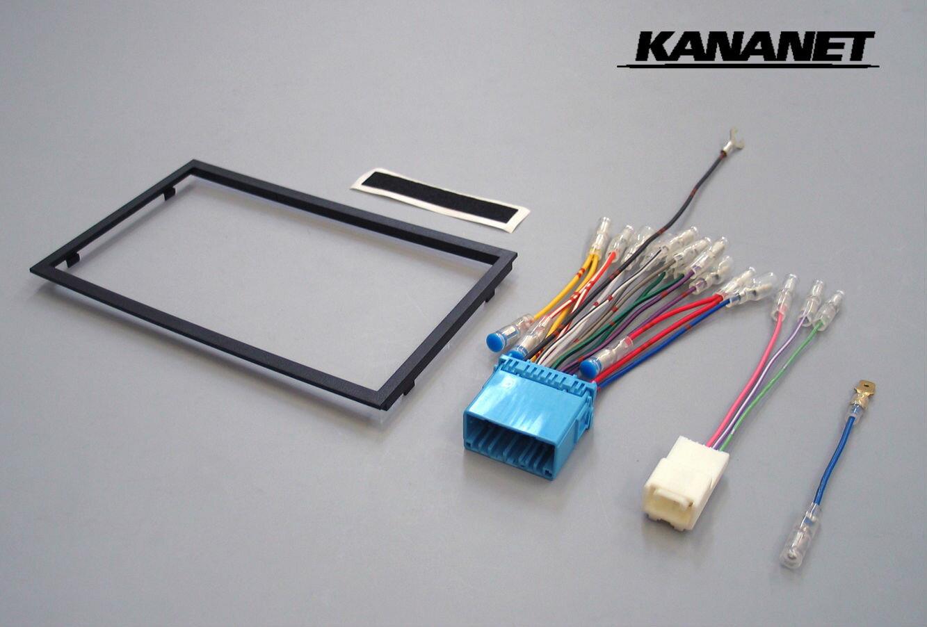 カナネット/KANANET UA-S71D スズキ車汎用 カーAV取付キット