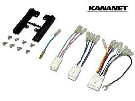 カナネット/KANANET UA-Y50D トヨタ車汎用 カーAV取付キット