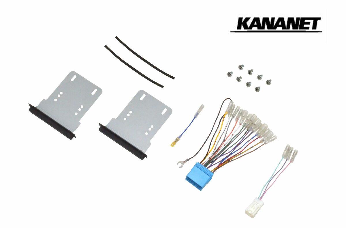 カナネット/KANANET スズキ車汎用カーAV取付キット(UA-S79D)