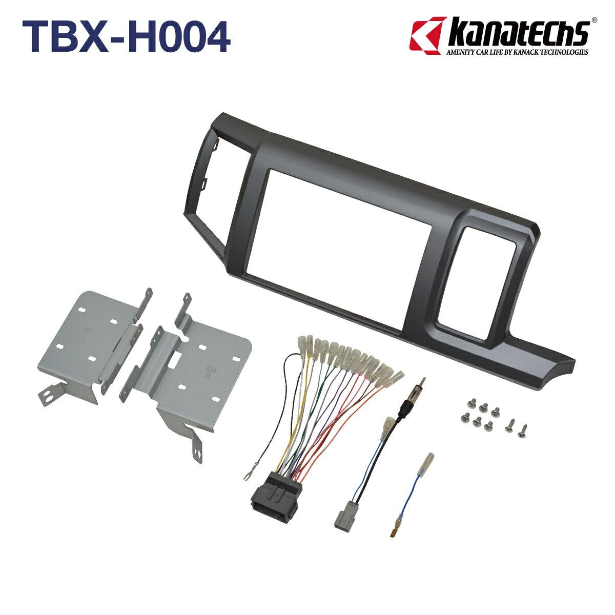 カナテクス/KANATECHS ホンダ ステップワゴン/ ステップワゴンスパーダ 8インチカーナビ取付キット(TBX-H004)