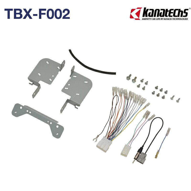 カナテクス/KANATECHS スバル WRX STI/WRX S4/レヴォーグ 8インチカーナビ取付キット(TBX-F002)