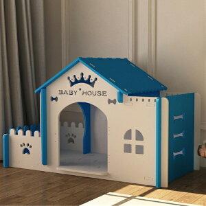 犬舎 ネコちゃん ハウス ドッグハウス DOG CAT HOUSE 組立て 犬小屋 DIY 別荘ハウス カンタン 組立て ラージサイズ 犬小屋 かわいい 犬小屋 小型犬 中型犬 犬小屋 室内用 かわいい おしゃれ チワワ