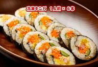 冷凍キンパ1人前×6本お得韓国風のりまき夕食おやつ韓国食品オンギージョンギー韓国料理ギフトお土産