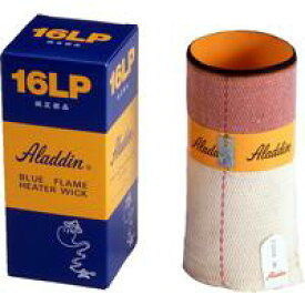 【あす楽対応_関東】 Aladdin(アラジン)アラジンブルーフレーム専用替え芯16LP[4962365010123]