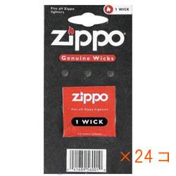 【あす楽対応_関東】【送料500円】ZIPPO ウィック(芯) 1ケース(24個)ZIPPO社製 純正ウィック (芯) 1個入[7000000053146]