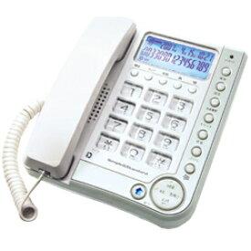 【あす楽対応_関東】 カシムラNSS-05留守番機能付シンプルフォン【NSS05】4907986214055