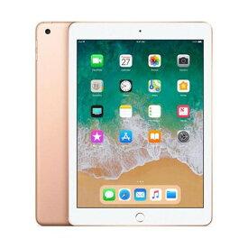 【あす楽対応_関東】【国内正規品】 APPLEiPad 9.7インチ Wi-Fiモデル 32GB MRJN2J/A 【国内正規品】iPad 9.7インチ Wi-Fi 32GB 2018年春モデル ゴールド