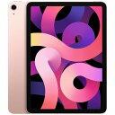 【あす楽関東_対応】 【国内正規品】APPLE(アップル)iPad Air 10.9インチ Wi-Fi 64GB MYFP2J/A ローズゴールド第4世…