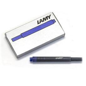 LAMY(ラミー) 万年筆 カートリッジインク(5本入)LT10 ブルー [4014519020776]【あす楽対応_関東】【メール便250円_あす楽対象外】
