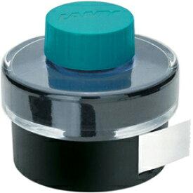 LAMY(ラミー) 万年筆吸入用インクボトルLT52 TQ ターコイズ(50ml) [4014519089346]【あす楽対応_関東】