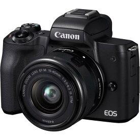 CANON(キヤノン)EOS Kiss M EF-M15-45 IS STM レンズキット ブラック2410万画素 デジタル一眼カメラ【あす楽対応_関東】【 国内正規ルート品 】【送料無料】