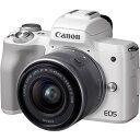 CANON(キヤノン)EOS Kiss M EF-M15-45 IS STM レンズキット ホワイト2410万画素 デジタル一眼カメラ【あす楽対応_関…