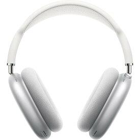 【あす楽関東_対応】【国内正規品】APPLE(アップル)AirPods Max MGYJ3J/A シルバーオーバーイヤー型ワイヤレスヘッドホン AirPods Max[4549995192100]