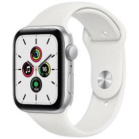 【あす楽対応_関東】 【国内正規品】APPLE(アップル)Apple Watch SE GPSモデル 44mm MYDQ2J/A シルバーアルミニウムケースとホワイトスポーツバンド[4549995162417]