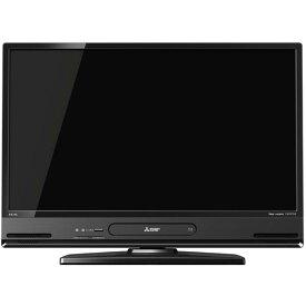 MITSUBISHI(三菱)LCD-A32BHR1032V型地上・BS・110度CSデジタル ハイビジョンLED液晶テレビ (1TB HDD内蔵、BDレコーダー録画機能付) REAL【あす楽対応_関東】【送料無料】
