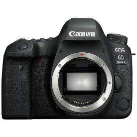 【あす楽関東_対応】【送料無料】CANON(キヤノン)EOS 6D Mark II ボディ2620万画素 デジタル一眼レフカメラ[4549292083897]