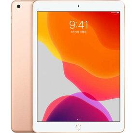 APPLEiPad 10.2インチ Wi-Fi 128GB MW792J/A ゴールド【 安心の国内正規品!】iPad 10.2インチ 第7世代 Wi-Fi 128GB 2019年秋モデル【あす楽対応_関東】【国内正規品】