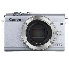 CANON(キヤノン)EOS M200 ボディ ホワイト[4549292142211]2410万画素 ミラーレスカメラ【あす楽対応_関東】【送料無料】