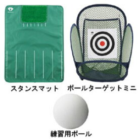 【あす楽対応_関東】ダイヤコーポレーション ゴルフ練習機TR-462 ダイヤアプローチセット462 [TR462]4901948041116