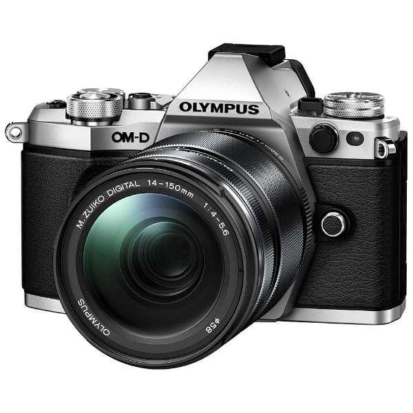 OLYMPUS(オリンパス)OM-D E-M5 Mark II 14-150mm II レンズキット シルバー1605万画素 デジタル一眼カメラ [OMDEM5MarkII14150mmIIレンズキットシルバー]【あす楽関東_対応】【送料500円】