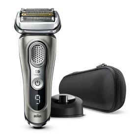 BRAUN(ブラウン)往復式 4枚刃 メンズ電気シェーバーシリーズ9 Wet&Dry 9345Sお風呂剃り対応 充電スタンド/シェーバーケース付[4210201196204]【あす楽_関東】【送料無料】