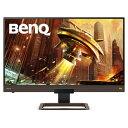 BenQ(ベンキュー)HDR対応27型 IPSパネル 144Hz ゲーミングモニターEX2780Q【あす楽対応_関東】【送料無料】