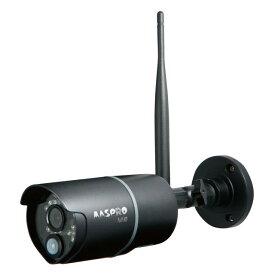 【あす楽関東_対応】【送料無料】MASPRO(マスプロ) WHC7M3-C(カメラ単体のみ)屋外増設用ワイヤレスHDカメラ(WHC7M3・WHC10M3用)[4978877316080]