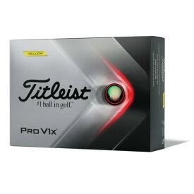 【あす楽関東_対応】Titleist(タイトリスト)PRO V1x ローナンバー 2021年モデル [イエロー]ゴルフボール 1ダース(12個入)[0084984745386]