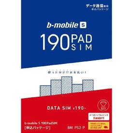 【あす楽関東_対応】【メール便送料無料_あす楽対応外】b-mobile(ビーモバイル)日本通信BM-PS2-P[BMPS2P] データ通信専用b-mobile S 190Pad SIM 申込パッケージドコモネットワーク/ソフトバンクネットワーク[4560122199670]