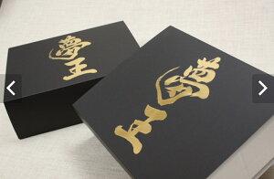 【夢王】30個入りギフトセット(送料無料)