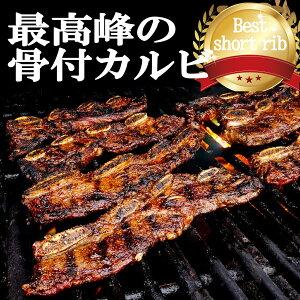 US最高ランク骨付きカルビ スライス 800g /かるび1kg スペアリブ ショートリブ /お肉/牛肉/焼肉/焼き肉/美味しい焼肉/冷凍肉/塊肉/BBQ/バーベキュー ボーンインショートリブ アメリカンビーフ テ