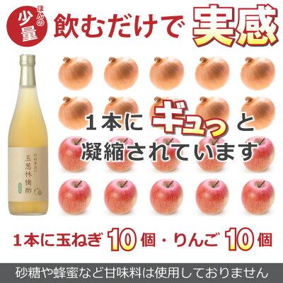 りんご10個たまねぎ10個